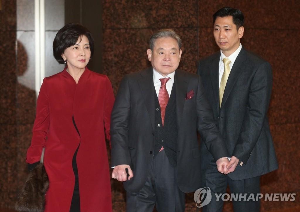 李健熙就任25周年纪念仪式