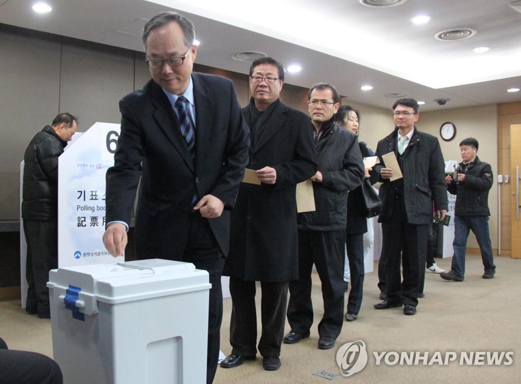 旅台韩公民将首次在当地参加大选投票