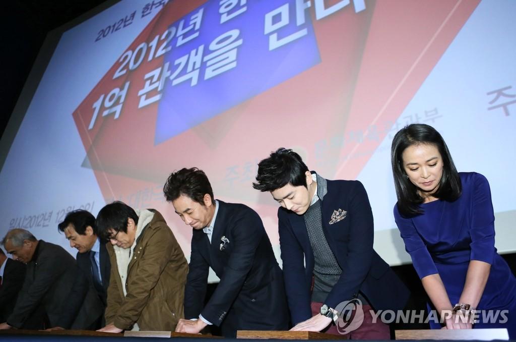 韩国电影观影人数破亿纪念式