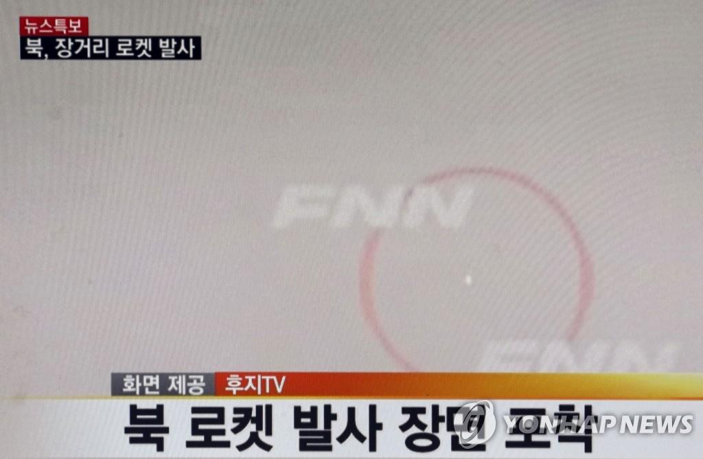 日媒拍摄朝鲜火箭发射场面