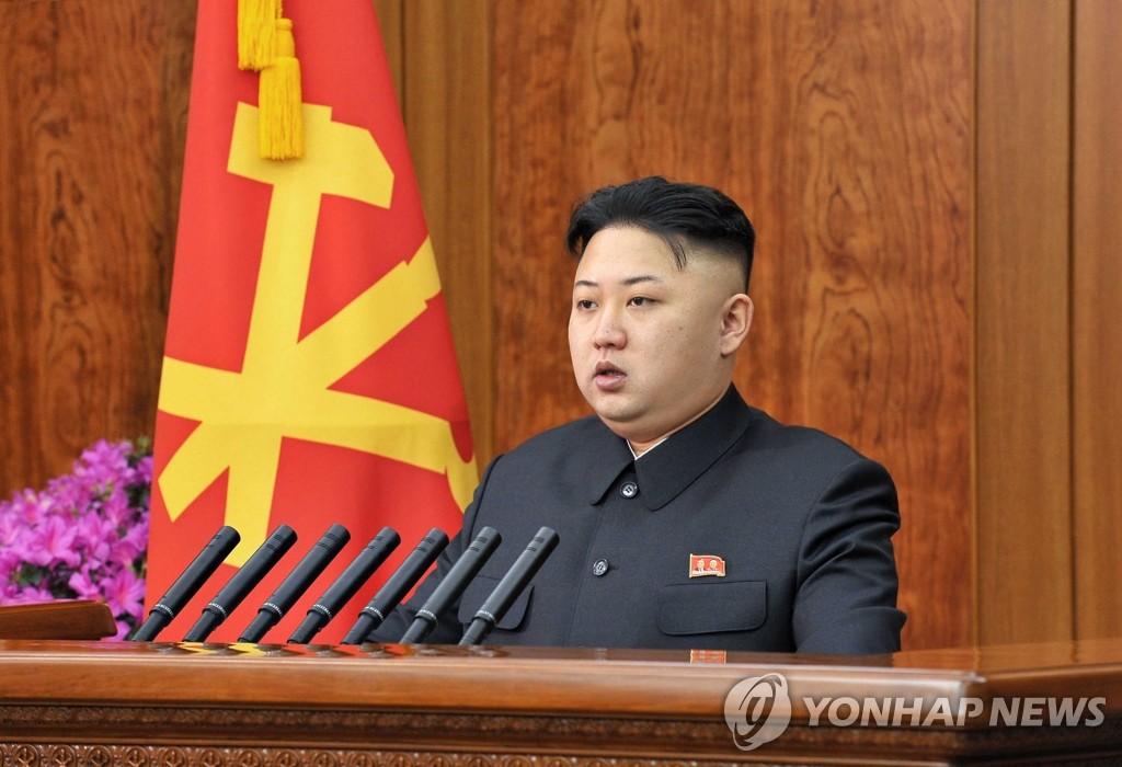 简讯:金正恩发表新年贺词 称需开启自主统一新时代