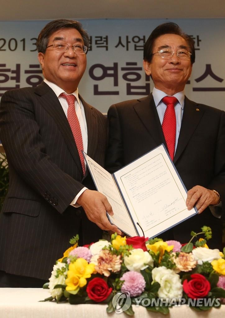 韩联社和世界韩人贸易协会签署业务合作MOU