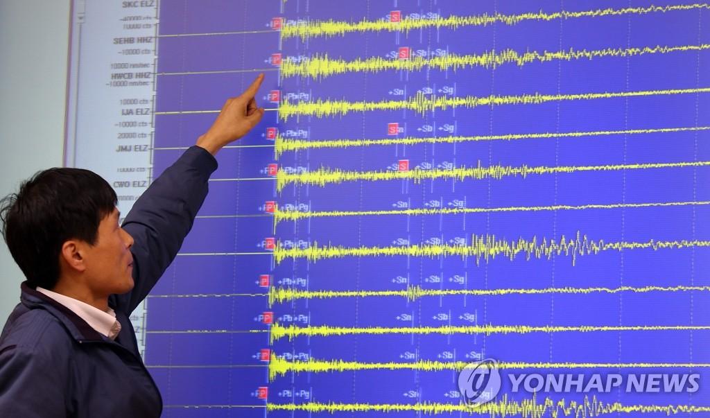 简讯:朝鲜称将于23-25日举行核试验场关闭仪式 - 13