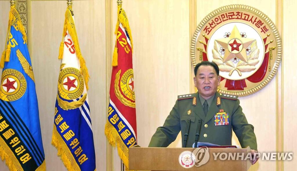朝鲜发表声明 宣布废除停战协定