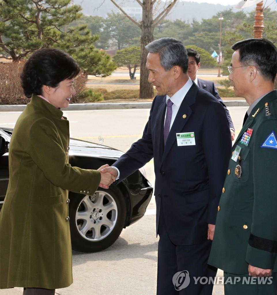 朴槿惠访问鸡龙台