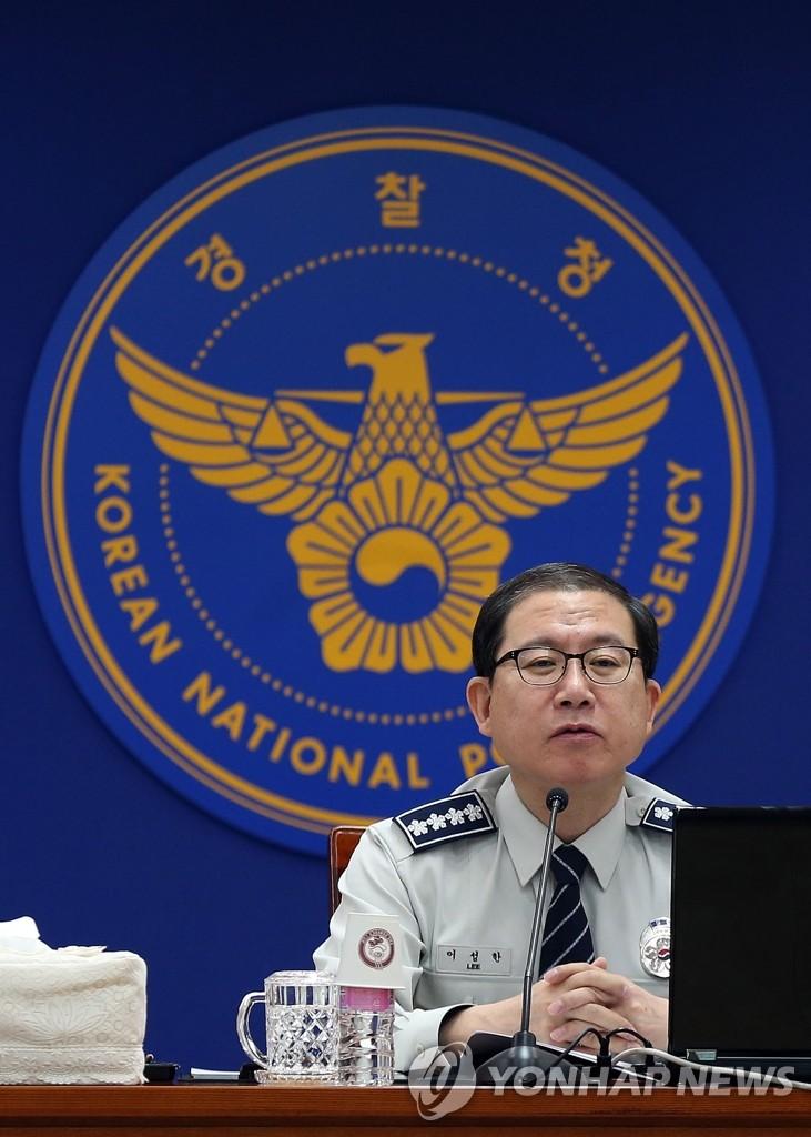 警察厅长李晟汉要求严防朝鲜攻击