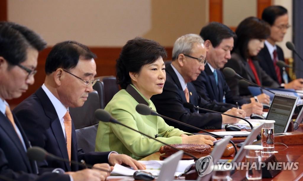 朴槿惠出席国务会议