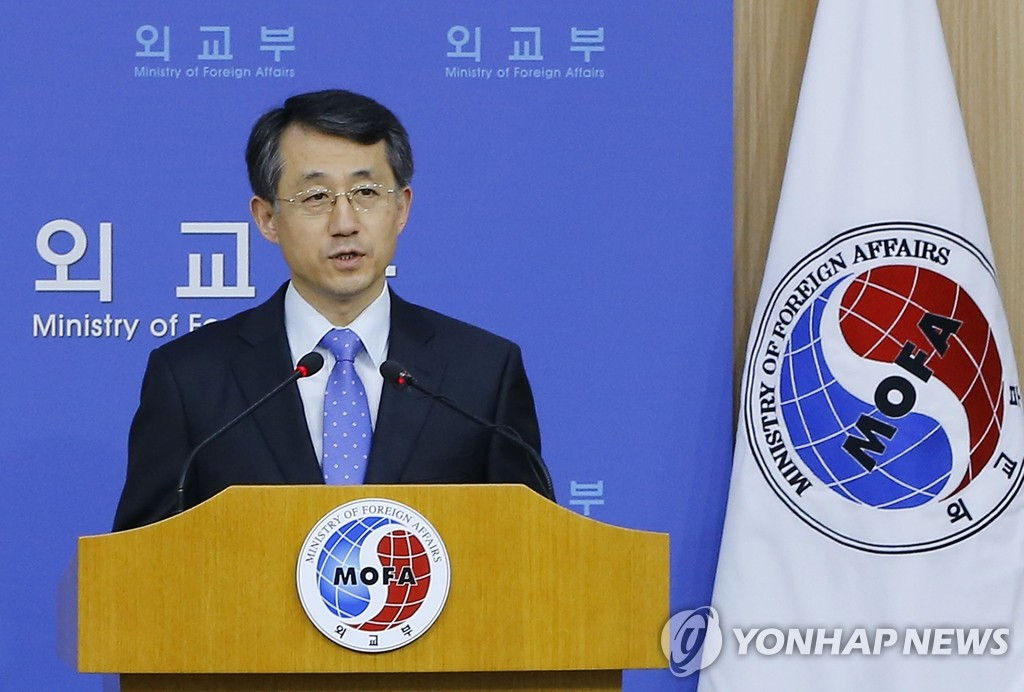 外交部谴责日本内阁成员参拜靖国神社