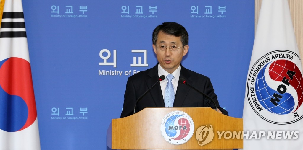 政府宣布《韩美原子能协定》谈判结果