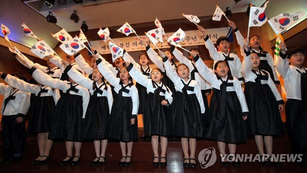 尹奉吉义举81周年纪念仪式在首尔举行