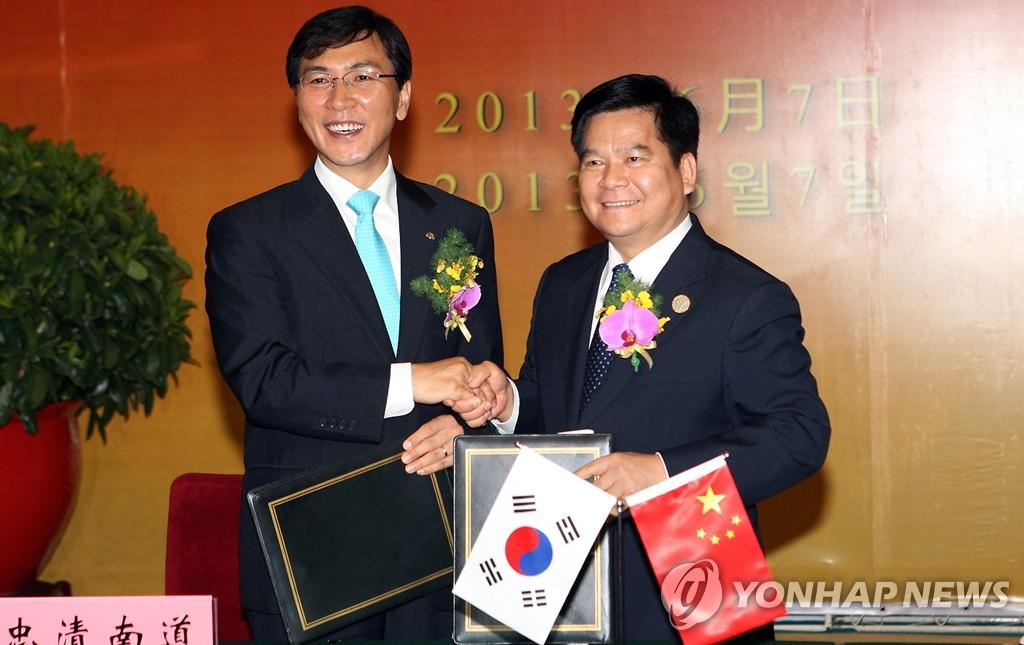 忠清南道与中国云南签署友好交流协议