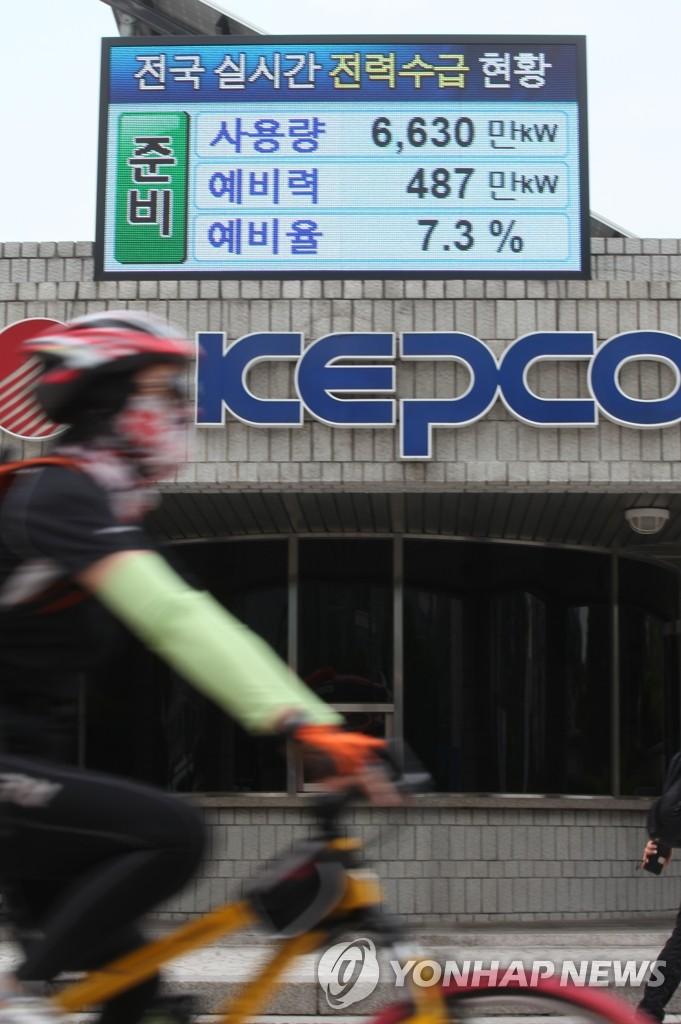 韩朝发电能力差距拉大至14倍再创新高 - 8