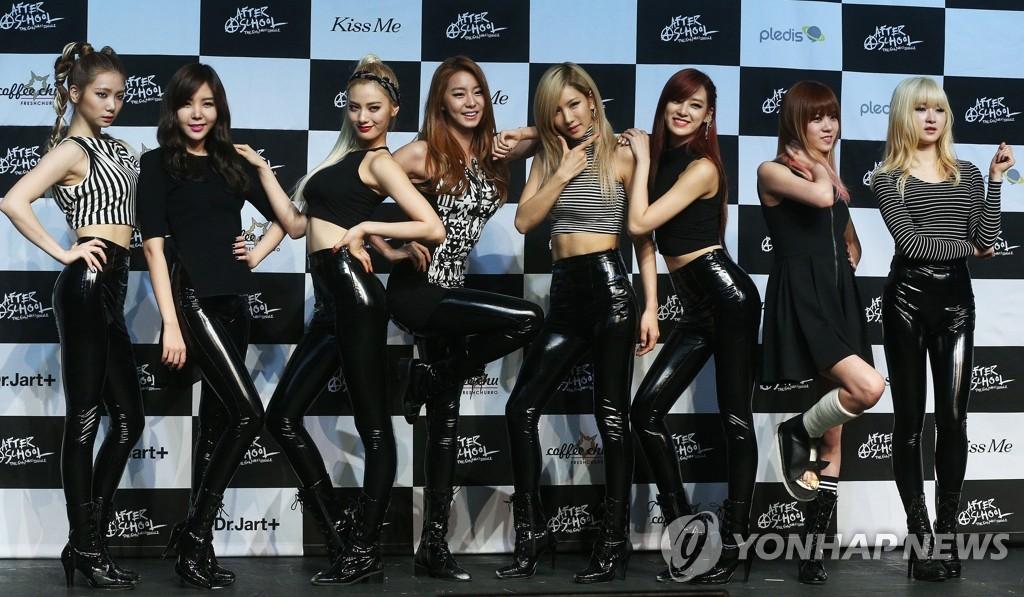 女团After School推出新专辑《初恋》