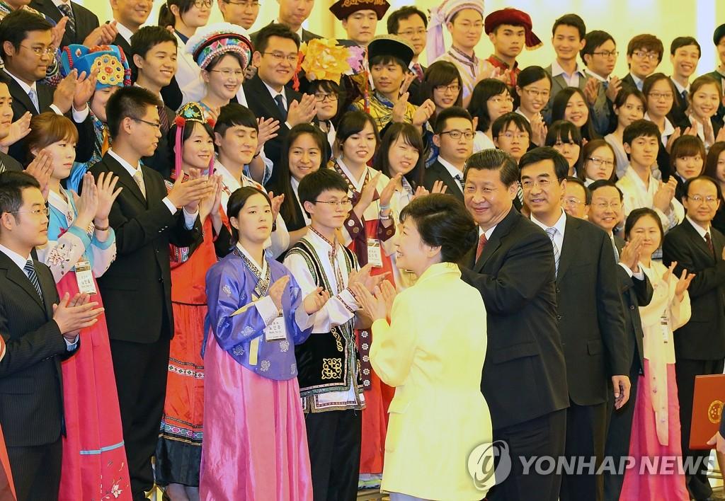 韩中领导人会见青年代表