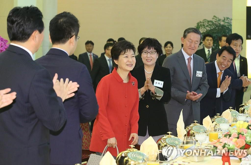 朴槿惠出席经济使节团早餐恳谈会