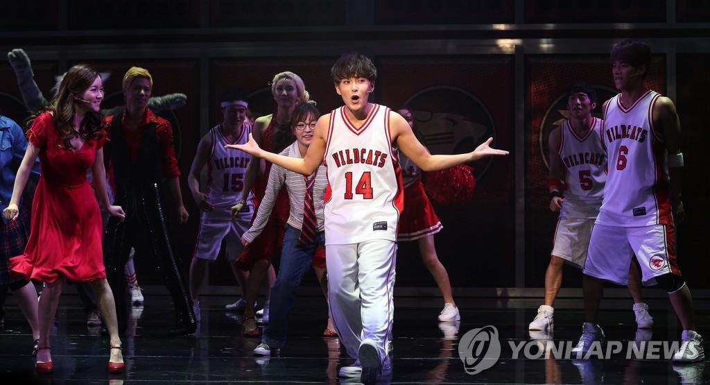 韩版《歌舞青春》