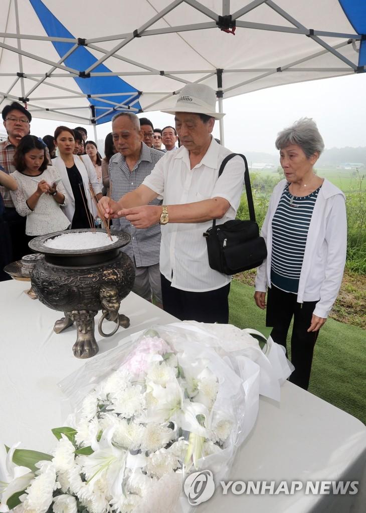 韩国战争中国参战老兵访问韩国