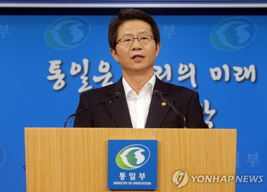 统一部长官柳吉在发表声明