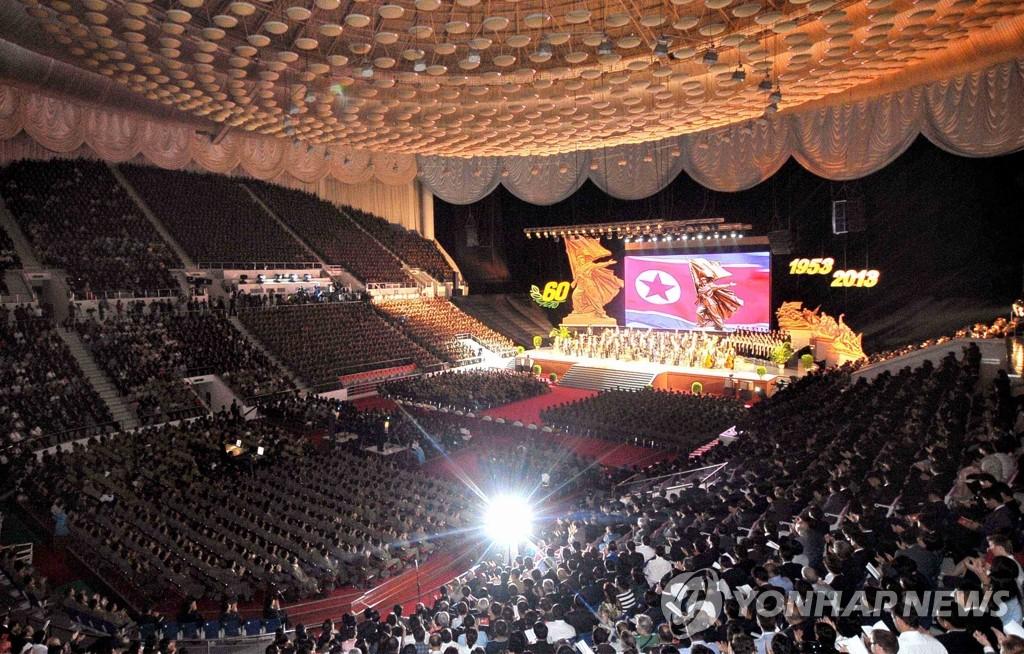 朝鲜停战60周年音乐会
