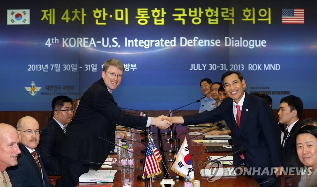 第4次韩美统合国防机制会议召开