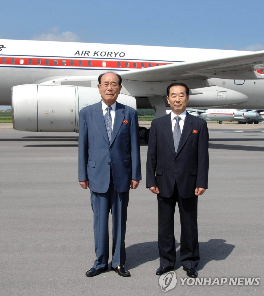 朝金永南将出席伊朗总统就职仪式