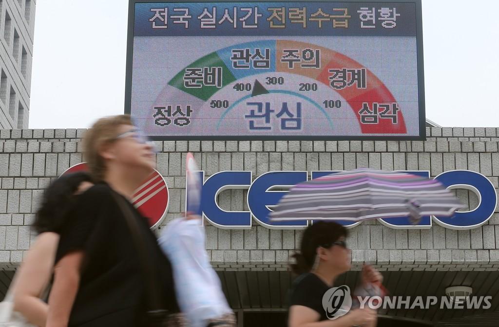 韩朝发电能力差距拉大至14倍再创新高 - 7