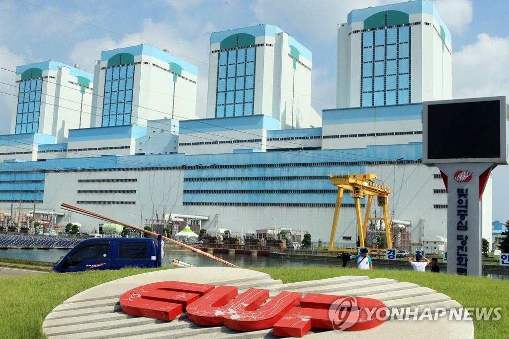 韩朝发电能力差距拉大至14倍再创新高 - 6