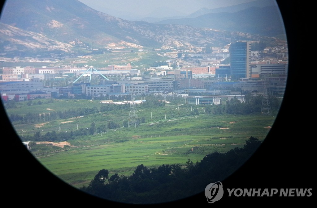 用望远镜眺望开城工业园区