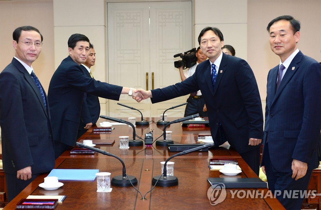 韩朝举行工作会谈磋商离散家属团聚事宜