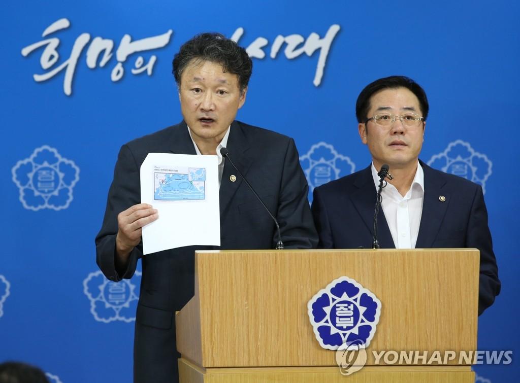 政府禁止从日本福岛附近8县进口水产品