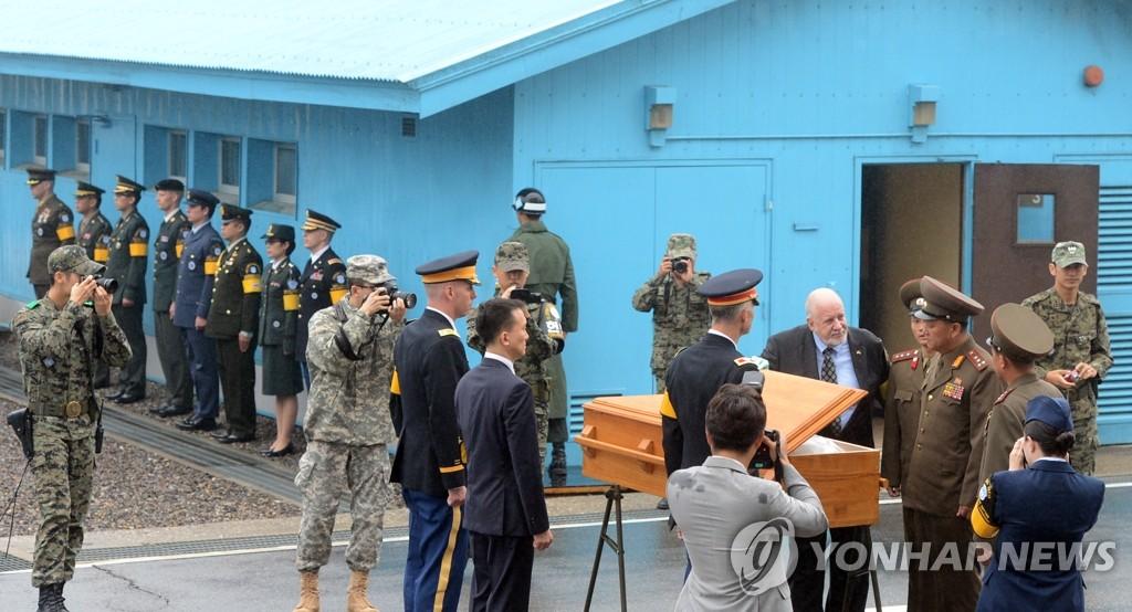 朝鲜士兵遗体转交