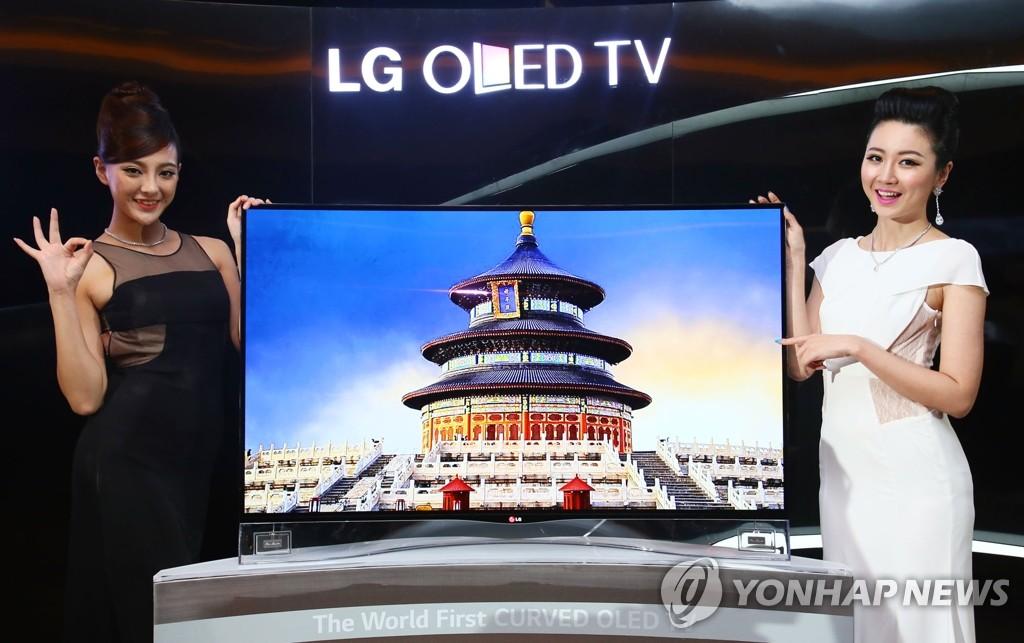 LG电子在中国推出首款曲面OLED电视