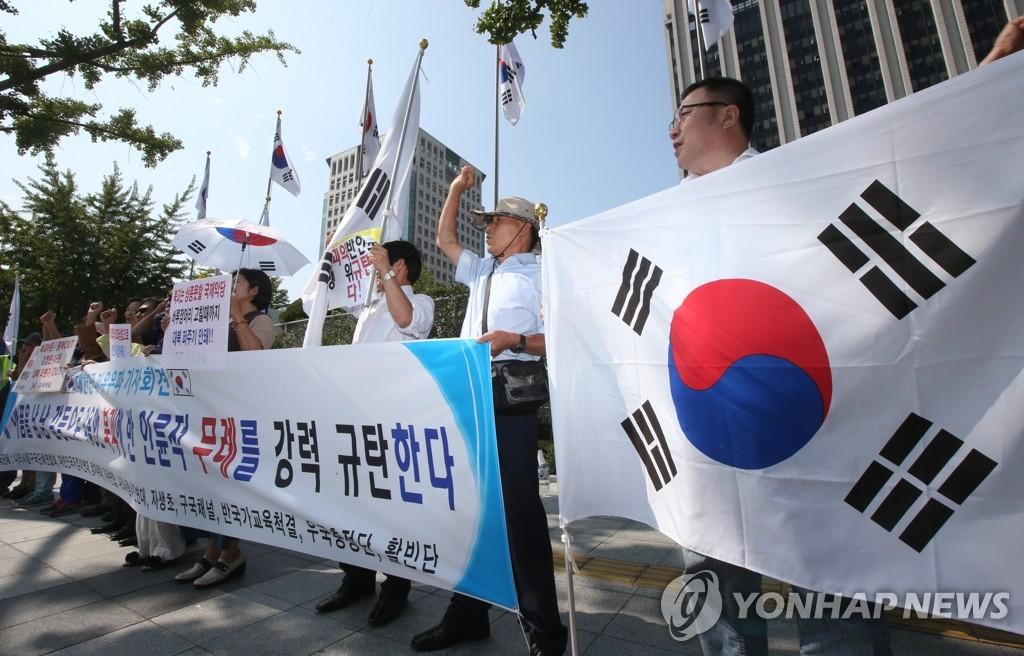 韩民间团体谴责朝鲜