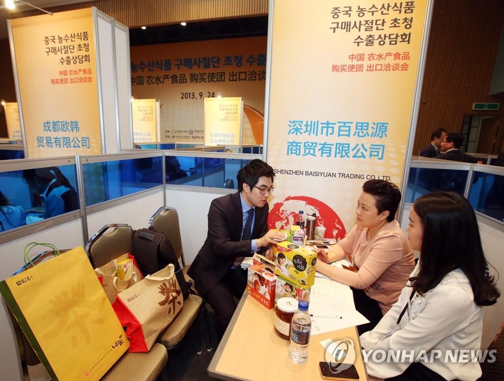 中国农水产品采购商来韩参加洽谈会