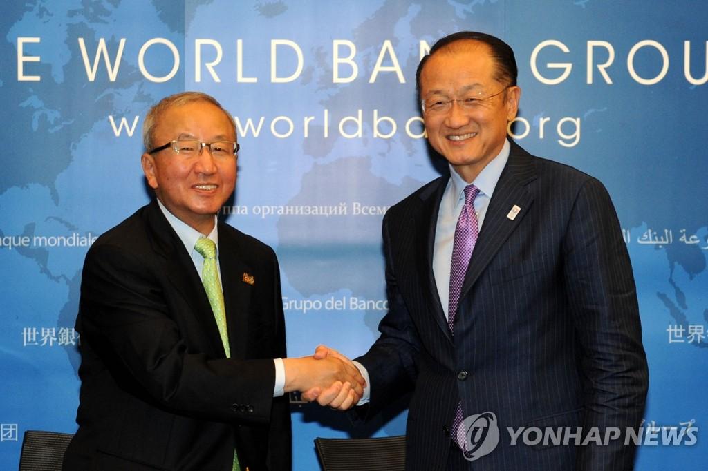 世界银行韩国办事处12月落户仁川松岛