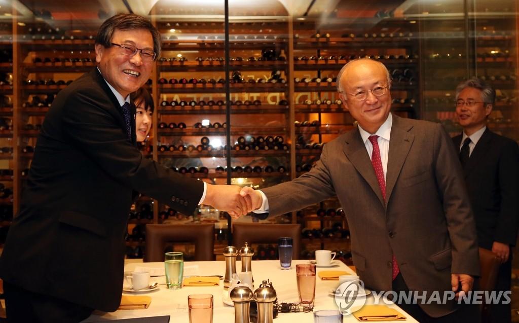 韩国与IAEA讨论原子能合作方案