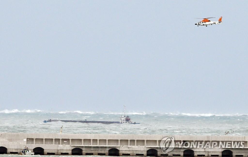 载有中国船员货船沉没 海警开展搜救