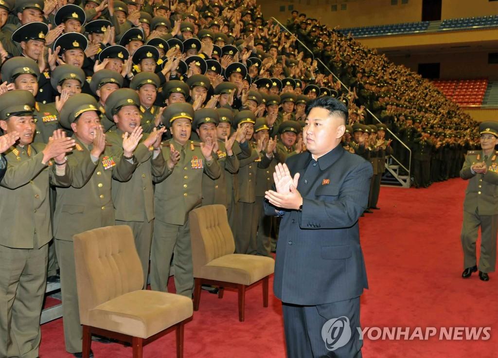 朝鲜对韩心理战会议