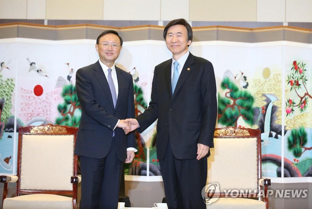 外长尹炳世会见中国国务委员杨洁篪