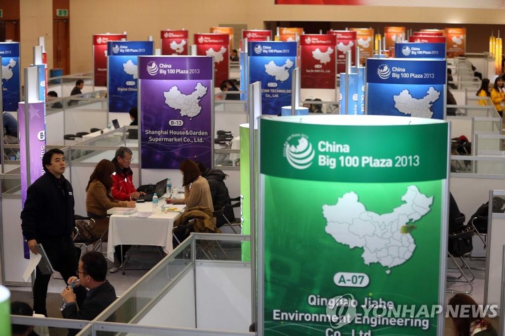 百余家中国企业在釜山参加出口洽谈会