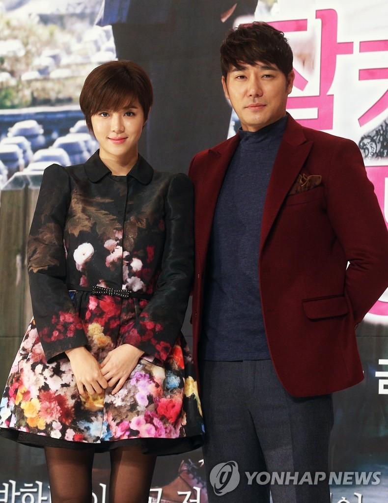朴韩星和李泰坤