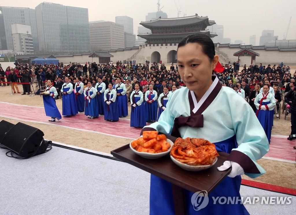 韩国泡菜文化庆典