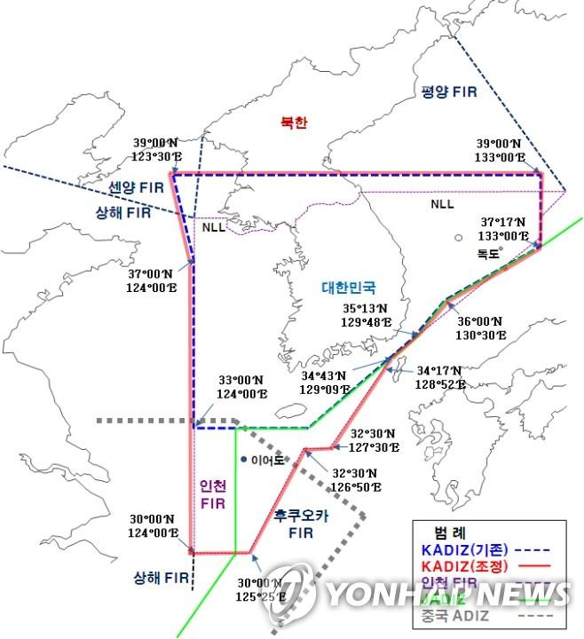 韩国防空识别区
