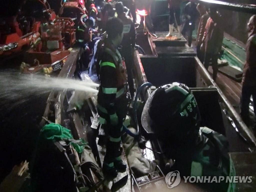 韩中船舶相撞 船上人员均获救