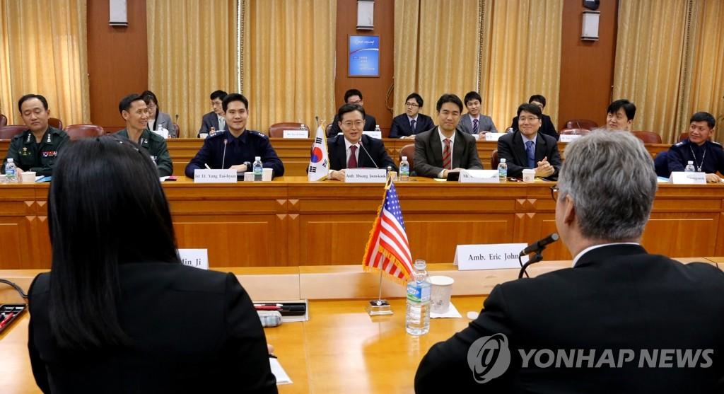 韩美举行防卫费分担特别协定第九轮会谈