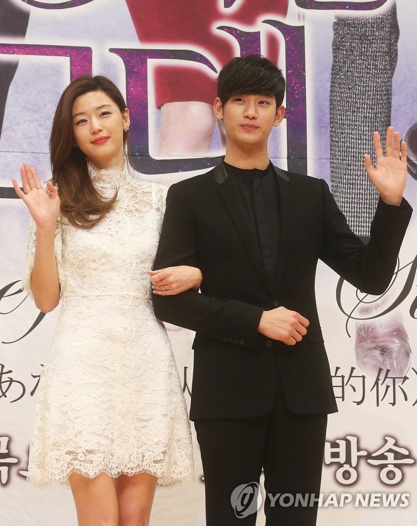 韩剧《星星》大结局收视率再创新高