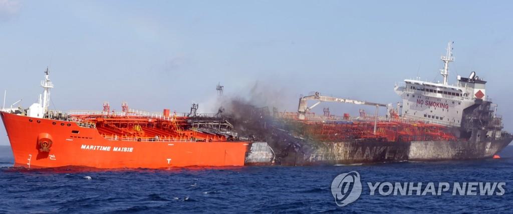 釜山发生撞船事故