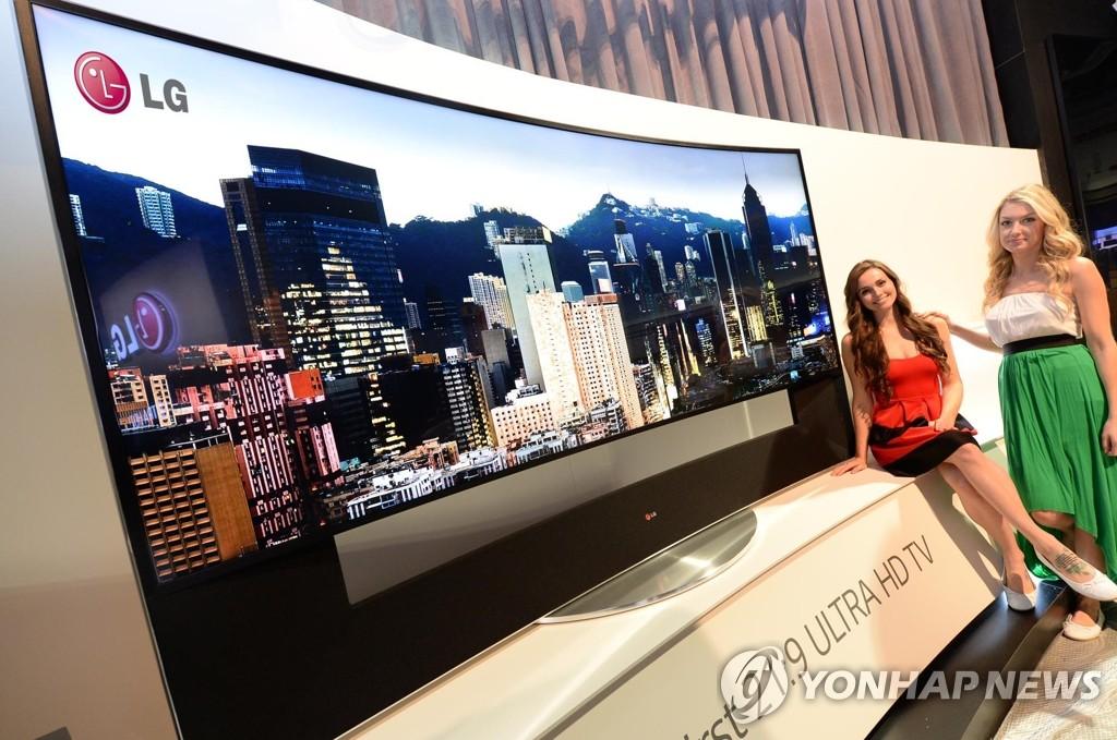 LG推出105英寸超高清电视