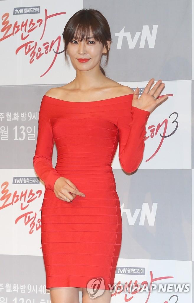 金素妍出席《需要浪漫3》制作发布会