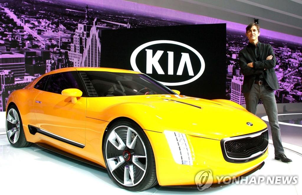 起亚参加北美车展推介全新概念车